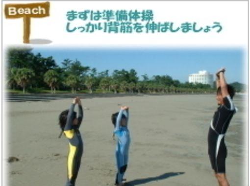 【宮崎・初心者向け】はじめてのサーフィンスクール☆