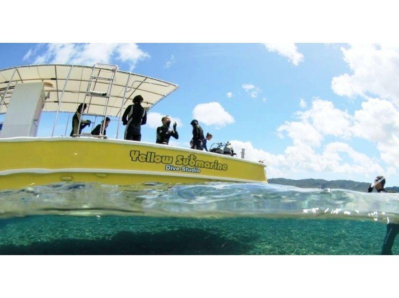 【沖縄・石垣島】シュノーケリング体験(1日コース)の紹介画像