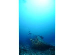 SlowLife Marine Service(スローライフマリンサービス)の画像