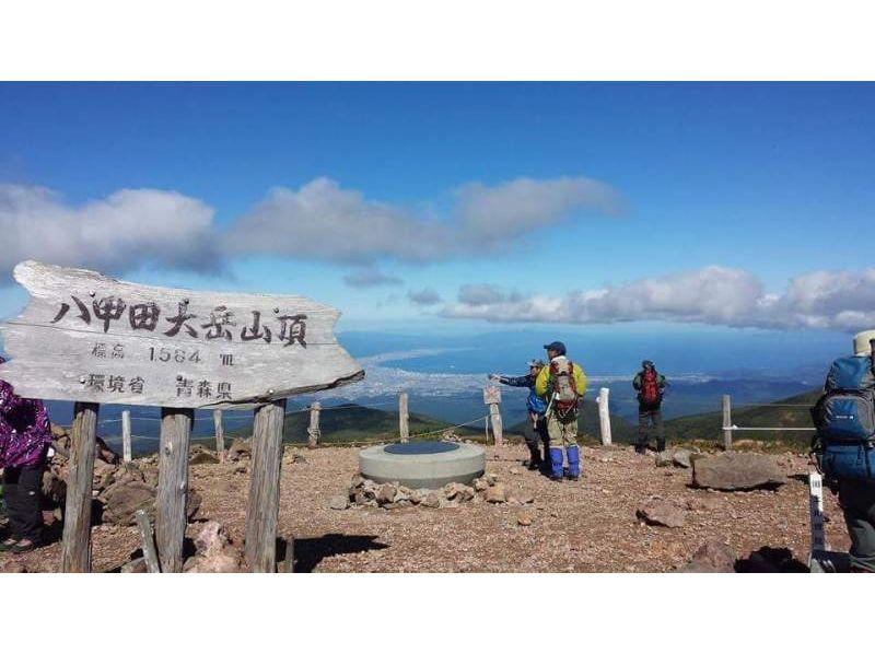 【青森・八甲田 奥入瀬】八甲田山 初級登山ツアーの紹介画像