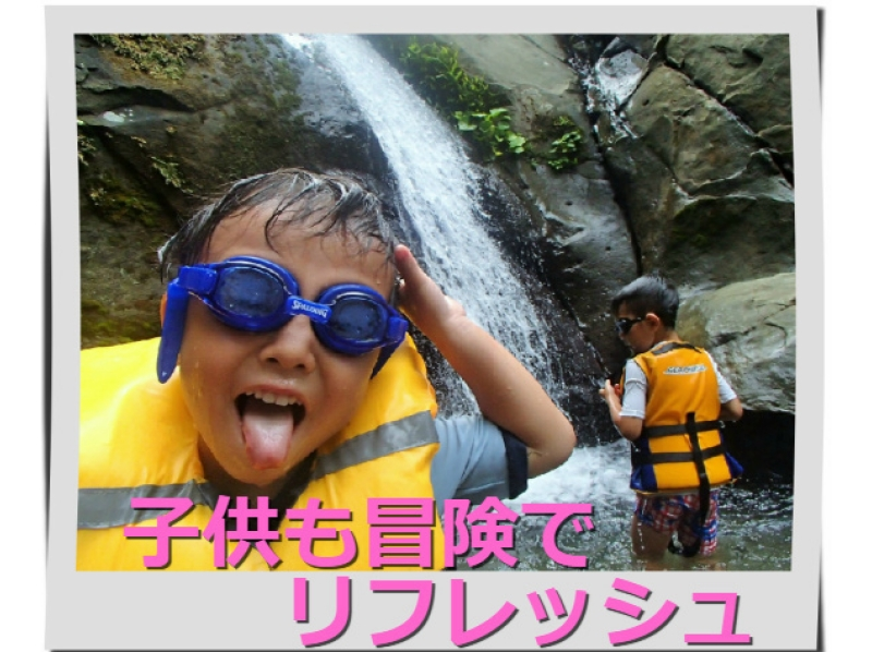 【沖縄・西表島】たっぷりと冒険!「マヤロックの滝コース」(半日 AM・PM  3時間半)の紹介画像