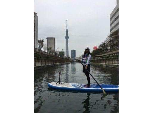 【東京・江東区】東京スカイツリーSUPツアー【経験者限定】