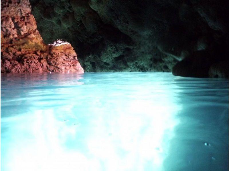 【沖縄・真栄田岬】青の洞窟体験ダイビング ≪選べるビーチ or ボートエントリー≫の紹介画像
