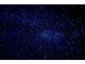 知床ネイチャーガイド星の時間(Star hours)の画像
