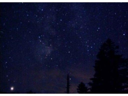 【北海道・知床】世界自然遺産で天体観測~反射望遠鏡を使って星を観る!の紹介画像