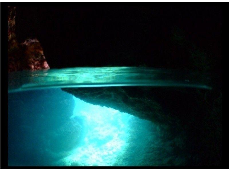 【沖縄県恩納村】青の洞窟シュノーケル(初心者歓迎☆)の紹介画像