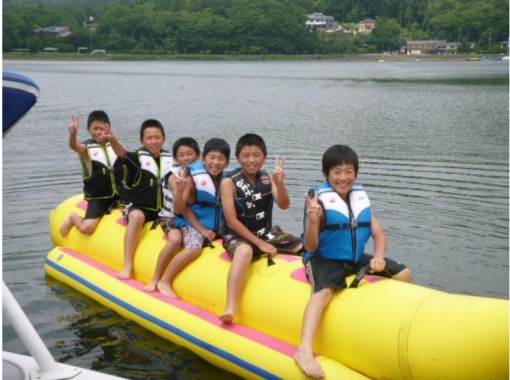 【山梨・山中湖】みんなで楽しく!バナナボートお手軽プラン