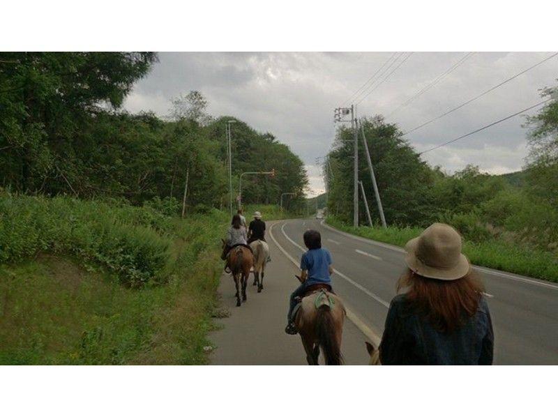 [北廣島北海道]騎馬的形象推出(每分鐘60平方外)