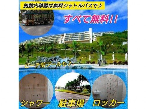 【沖縄・名護】やんばる国立公園入口・絶景パラセーリング ジュゴンの見える丘の海にGO