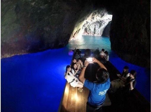 【北海道・小樽】元祖「青の洞窟クルーズ」地元を知り尽くしたスタッフによるガイド付き!