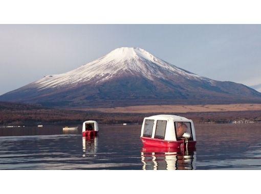 【山梨・山中湖】少人数で小型ドーム船貸切!ワカサギ釣り!お子様OK!2名 or ファミリー貸切