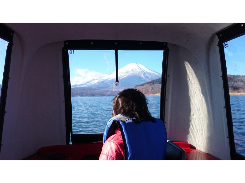 [Yamanaka smelt fishing] chartered a small dome ship with a small number of people! Children are OK ♪ enjoy leisurely time unlimited! Introduction to image