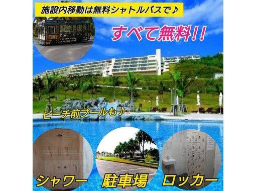 【沖縄・名護】(フライボードorホバーボードorパラセーリング)+人気のマリンメニューの3点セット