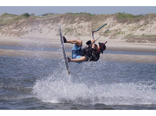 Recommended for those who want to progress in [Kyushu, Kagoshima] beginner! Kite board experience (master course)の紹介画像