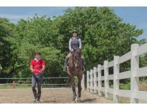 よつば乗馬クラブ(Yotsuba Riding Club)の画像