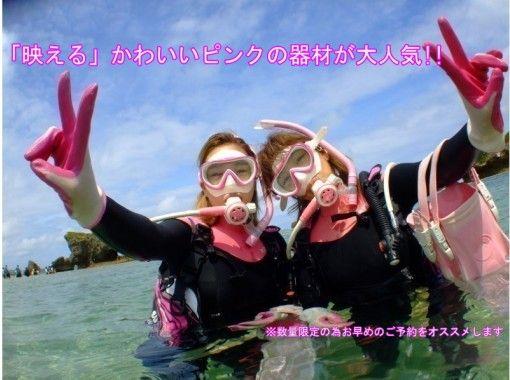 【貸切り案内】GoPro撮影無料!! 水中最大60分!!【沖縄・青の洞窟ダイビングロングコース 】パラセーリング・SUPとのセットも大人気