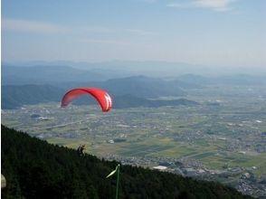 池田山SDパラグライダースクール(Ikedayama SD Paraglider School)の画像