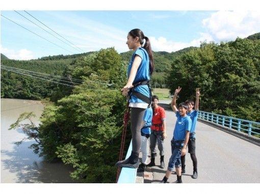 【北海道・日高】川に向かってジャンプ!ブリッジスウィング!