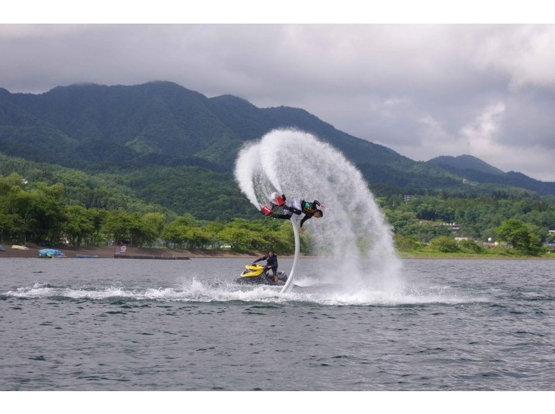 [Yamanaka] More fly board to Desc. 40 minutes experience course [am] of introduction image