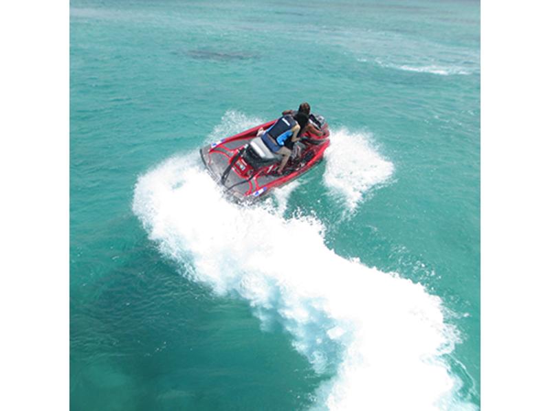 【沖縄・石垣島】ウェイクボードなど遊びたい放題!ボート貸切プラン(1日チャーターコース)の紹介画像