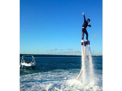 【沖縄・宜野湾】那覇から最短!今話題のフライボード