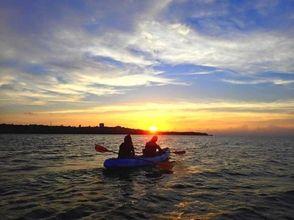 [Okinawa Kunigami-gun] overlooking the beautiful sunset! Sunset sea kayak cruise of the charm of the description image