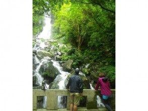 プランの魅力 フナンギョの滝 の画像