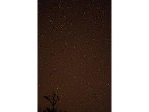 プランの魅力 満点の星空! の画像
