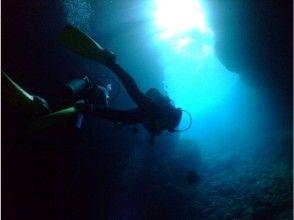 プランの魅力 青の洞窟! の画像