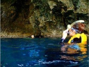 プランの魅力 Explore the Blue cave の画像