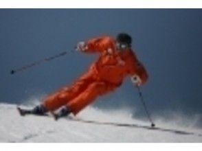 【長野・白樺湖】憧れのカービングスキーを学べる☆スペシャルレッスン!の魅力の説明画像