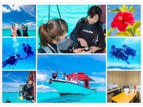 【沖縄・石垣島】2日間でCライセンスを取得しよう!石垣島でダイビングライセンス講習プラン♪の魅力の説明画像