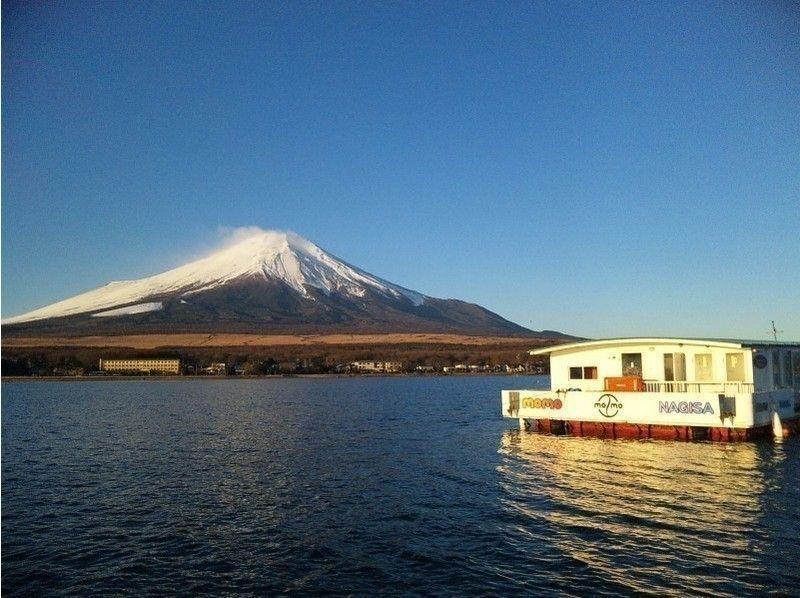 プランの魅力 富士山と山中湖とドーム船 の画像