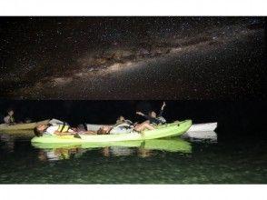 【沖縄・西表島】満天の星空、流れ星や海の夜光虫を眺めるナイトカヌー(カヤック)の魅力の説明画像