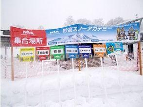 【新潟県・妙高市】池の平温泉スキー場でぐんぐん上達するスノボードレッスン(半日・一日)の魅力の説明画像