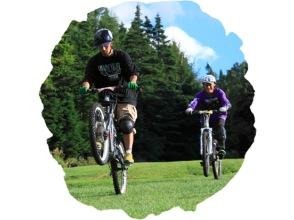 【山梨・富士山】富士山をマウンテンバイクで駆ける!1日コースの魅力の説明画像