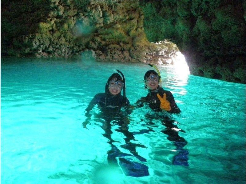 プランの魅力 青の洞窟を2人だけの貸切! の画像