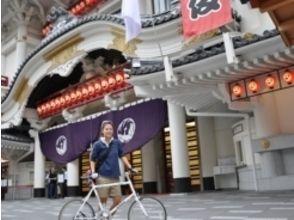 【東京・虎ノ門ヒルズ】老舗のお弁当と隅田川サイクリングピクニック 3.5時間コースの魅力の説明画像