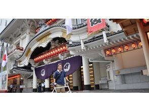 【東京・虎ノ門ヒルズ】浅草、日本橋のサイクリングプレミアムツアー6時間 お弁当、和菓子、お茶付きの魅力の説明画像