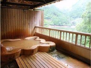 プランの魅力 众所周知的山区秘密温泉! の画像