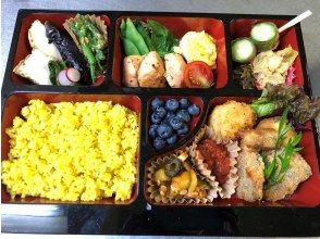 プランの魅力 北阿尔卑斯品牌午餐(吉比尔食品午餐) の画像