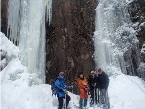 プランの魅力 氷瀑で記念撮影 の画像