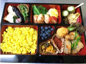 プランの魅力 吉别美食午餐 の画像