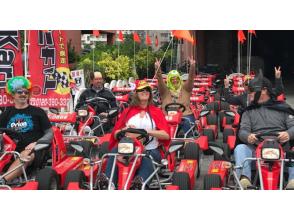【Okinawa · Kitaya】 New style of Okinawa sightseeing! Explanation image of attraction of public road cart experience