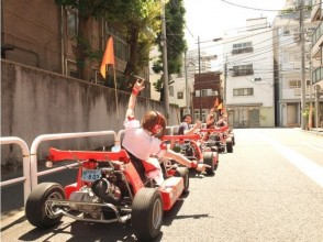 [Akihabara, Tokyo] sprint in the cart the streets of Tokyo! ! Charm of description image of