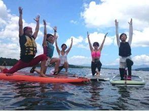 [Yamanashi Yamanakako] charm in the calm lake SUP · Yoga Pilates experience description image