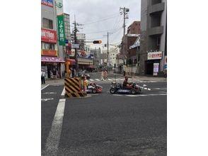 [Hyogo Awaji Island] tried to run for 3 hours plenty of Awaji Island on public roads cart! Charm of description image of