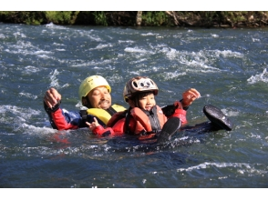 【北海道・ニセコ・ルスツ】ニセコの新しい川遊び登場!その名もズバリ「ニセコ川遊び」!!の魅力の説明画像