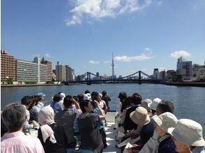 [Nihonbashi, Tokyo] Tokyo attractions packed! Charm of description image of Nihonbashi - Sumida River ~ Kanda River Cruise <chartered-capacity 44 people>