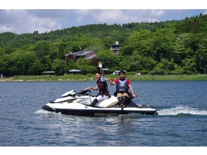 [Yamanaka] fly in the sky in the water pressure! Fly board experience course (1 set 20 minutes) [pm] of the charm of the description image